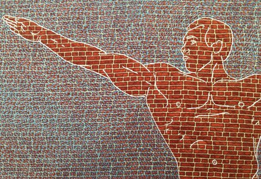 Brick (detail), John Thomas Paradiso.   Photo by Eric Hope for East City Art.