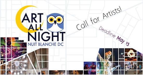 art all night insert