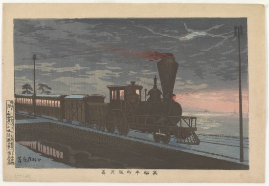 """View of Takanawa Ushimachi under a Shrouded Moon"" Kobayashi Kiyochika Meiji era, 1879 Woodblock print; ink and color on paper 20.2 x 32.3 cm Robert O. Muller Collection; Arthur M. Sackler Gallery Image courtesy of the Sackler Gallery."