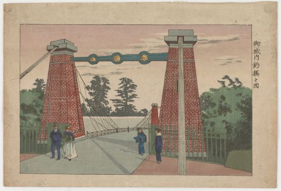 """Suspension Bridge on Castle Grounds"" Kobayashi Kiyochika Meiji Era, ca. 1879 Woodblock print; ink and color on paper 20.5 x 31.9 cm Robert O. Muller Collection; Arthur M. Sackler Gallery Image courtesy of the Sackler Gallery."