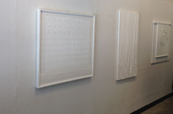 A selection of Rosenstein's work.  Photo for East City Art by Eric Hope.