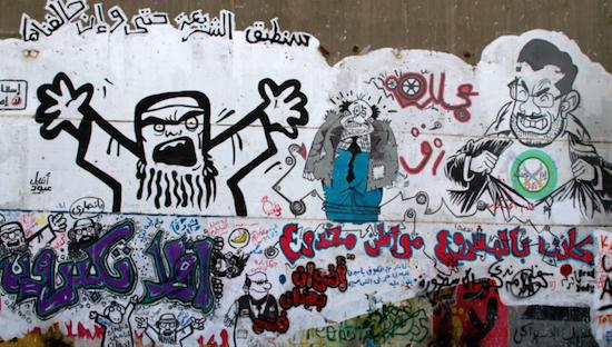 Photo courtesy of the Jerusalem Fund Gallery Al Quds.
