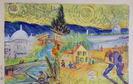 Montpelier Arts Center Presents Sahomi Naka Festival