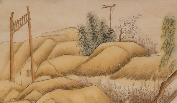 The Korean Cultural Center Presents Minhwa: The Beauty of Korean Folk Paintings