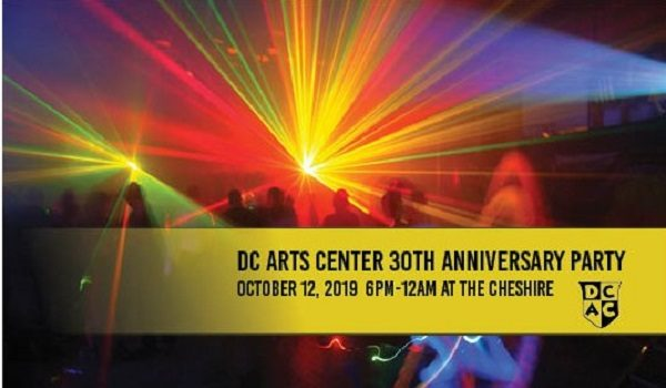 DCAC 30th Anniversary Party
