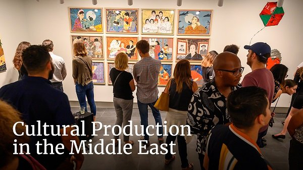 Middle East Institute's MEI Art Gallery Hosts a Panel Conversation on Cultural Production in the Middle East